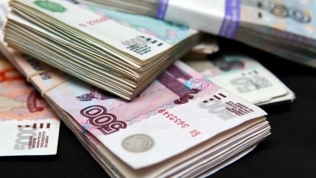 V-DNR-pogashena-zadolzhennost-na-45-mln.jpg