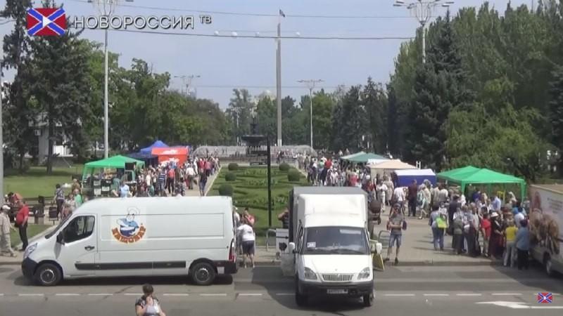 selskohozyaystvennaya-yarmarka-e1500299807615.jpg