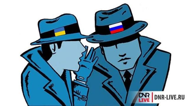 shpionazh.jpg