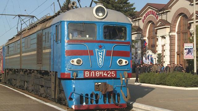 yasinovataya-ilovaysk-e1501491241756.jpg