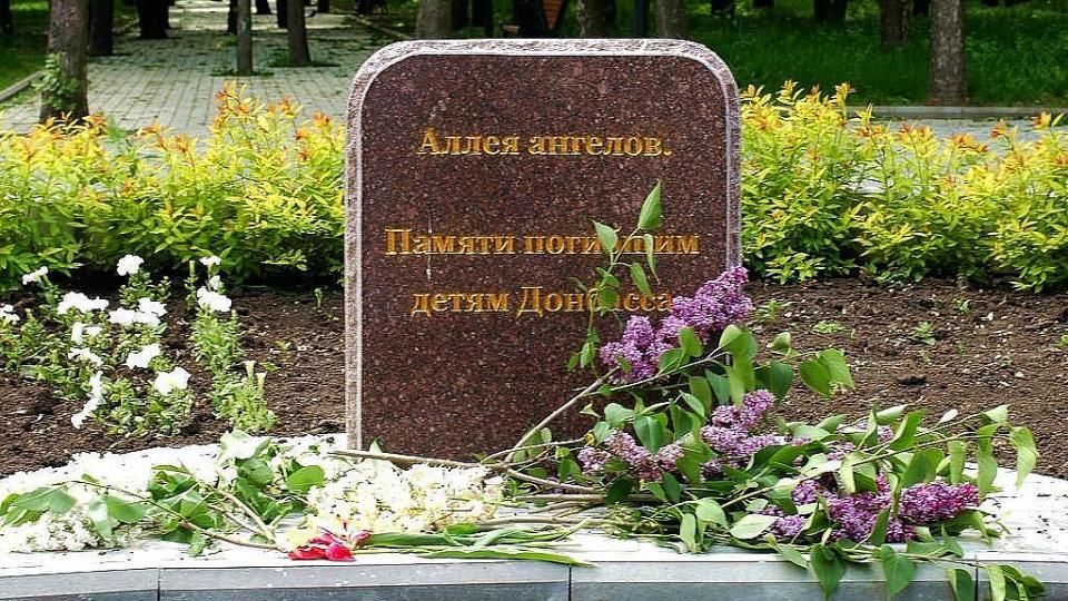 V-Donetske-proydet-vozlozhenie-tsvetov-k---Allee-angelov--.jpg
