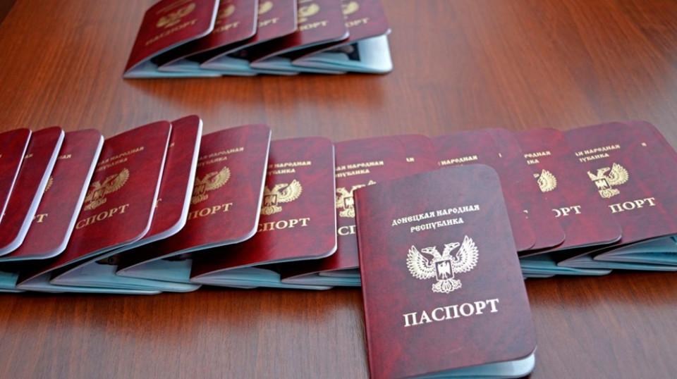 pasport-e1502710469471.jpg