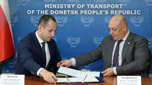 DNR-i-YUzhnaya-Osetiya-podpisali-Memorandum-o-sotrudnichestve-v-transportnoy-sfere-1.jpg