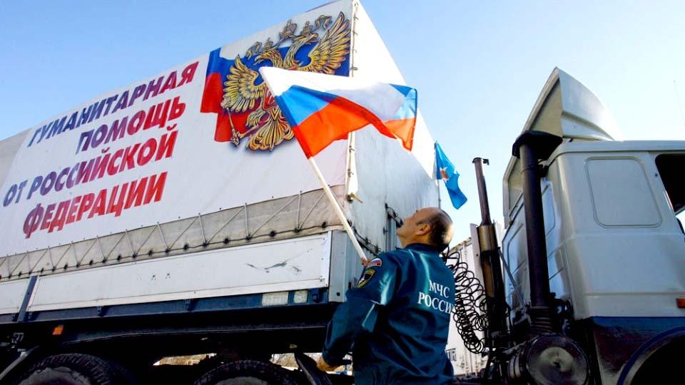 Kreml-Rossiya-ne-otkazhetsya-ot-gumpomoshhi-DNR-i-LNR.jpg