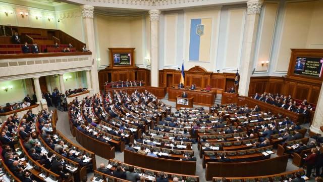 Na-Ukraine-zaregistrirovan-zakonoproekt-ob-otmene-blokadyi-Donbassa.jpg