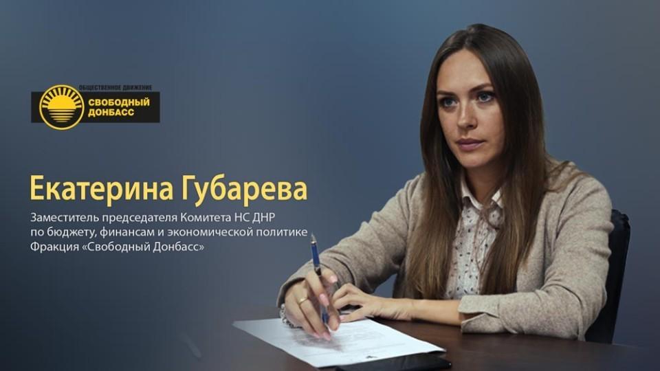 ekaterina-goubareva-1.jpg