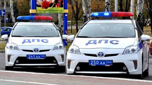 politsiya.jpg