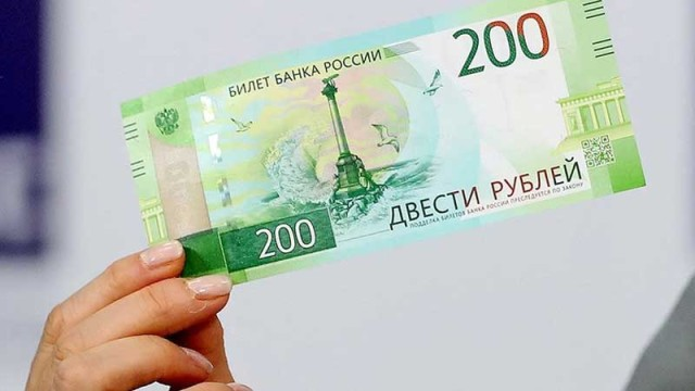 200-rubley.jpg