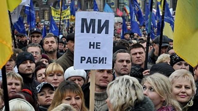 Uroven-rabotorgovli-na-Ukraine-vyiros-v-3-raza-s-nachala-goda.jpg
