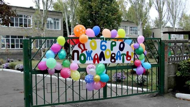 V-Debaltsevo-otkryili-detskiy-sad-vosstanovlennyiy-posle-boev-2014-goda.jpg