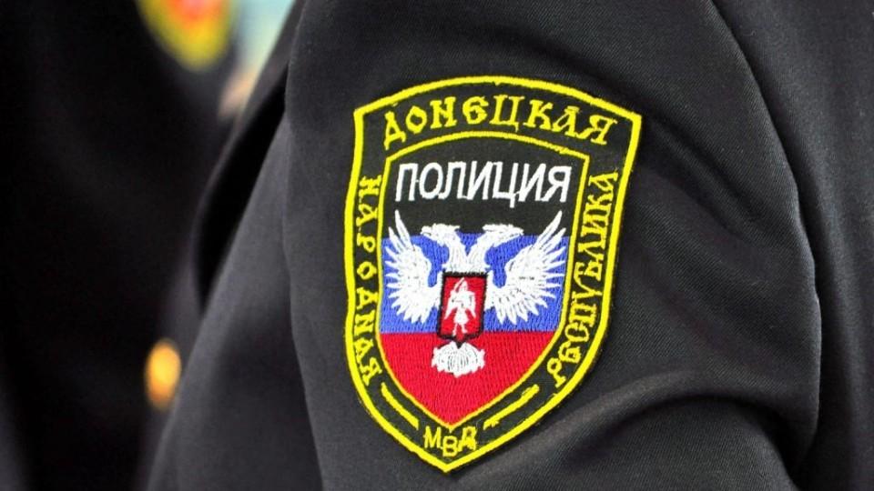 politsiya-e1507901022253.jpg