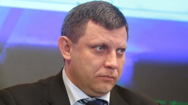 A.Zaharchenko-poobeshhal-otvetit-Ukraine-za-zahvat-dvuh-syol.jpg