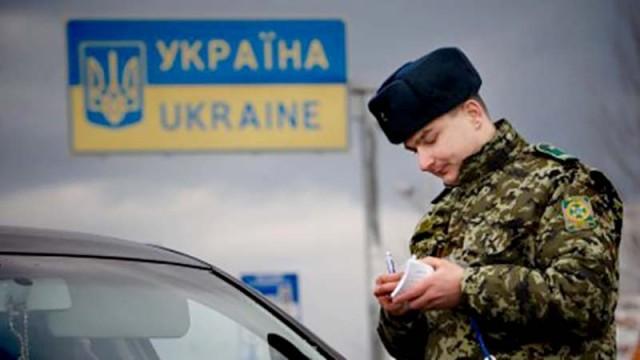 Ukraina-usilila-kontrol-na-punktah-propuska-s-RF.jpg