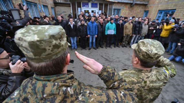 armiya-ukr-e1511420561639.jpg