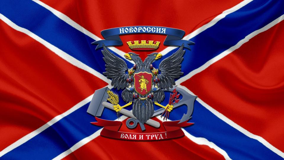 flag-e1511859927538.jpg