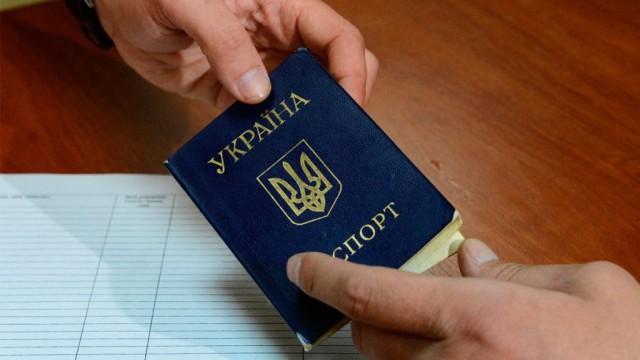 pasport-e1510645780495.jpg