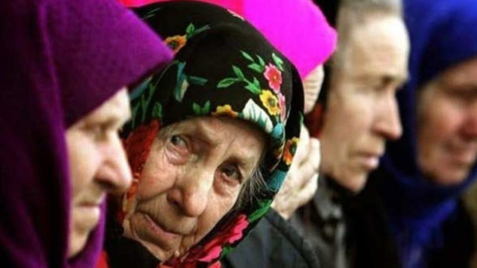 pensioneryi-ukrainyi-e1511954156224.jpg