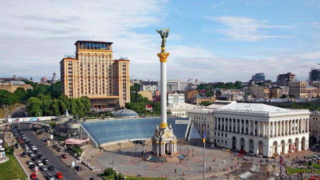 ukraina-e1511793043883.jpg
