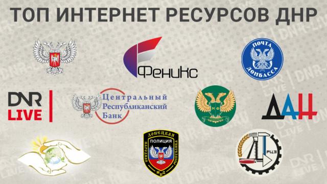 web_top-30-saytov-2.jpg