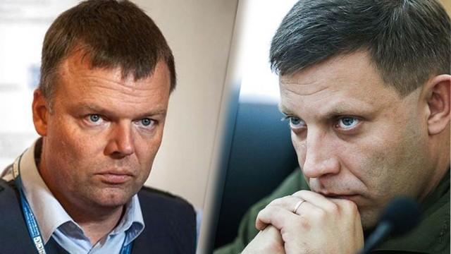 zaharchenko.jpg