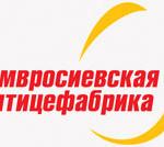 """ООО """"Амвросиевская птицефабрика"""""""