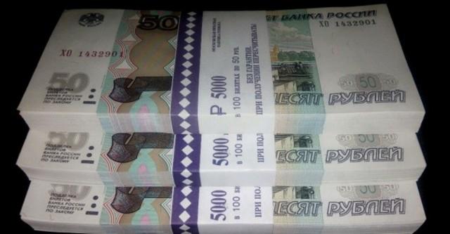50-rublevyie-banknotyi-e1513497212514.jpg