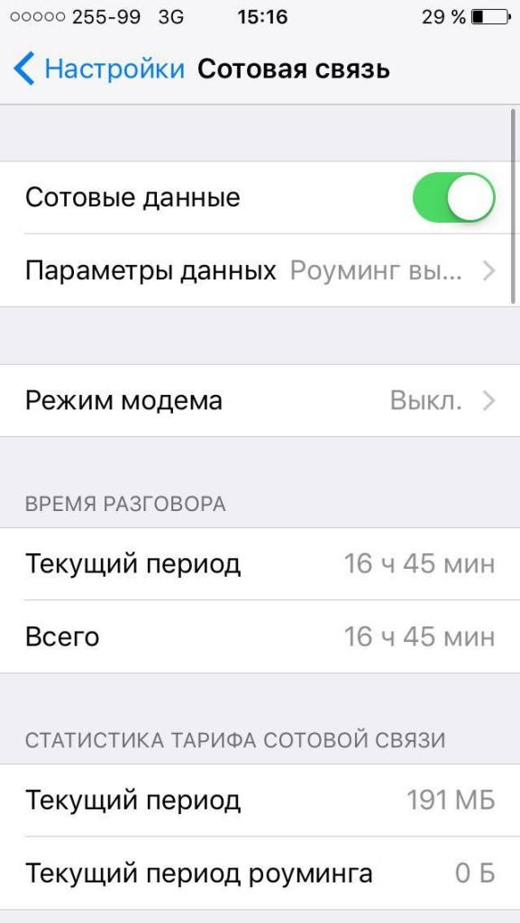 Как подключить 3G на «Феникс» 1