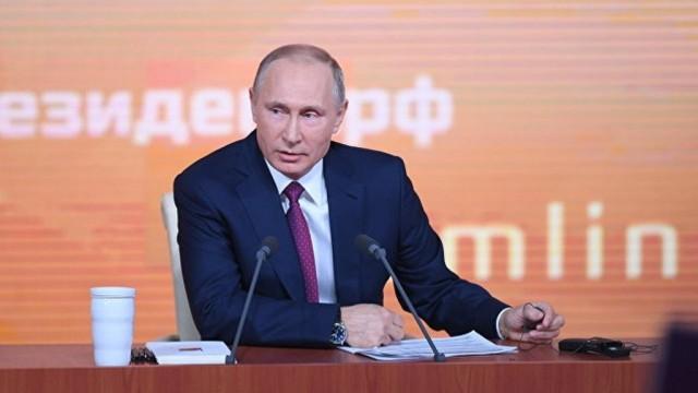 Putin-1-e1513252237900.jpg