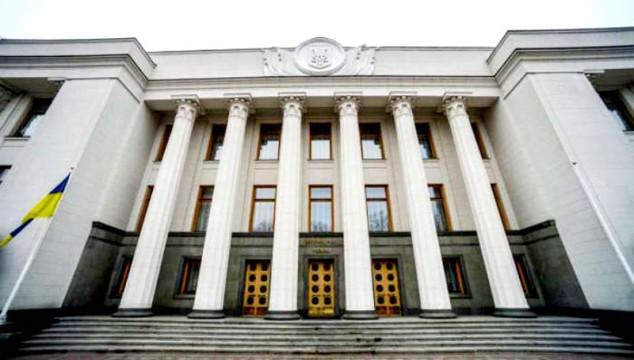 V-Rade-hotyat-smenit-Belarus-na-druguyu-stranu-dlya-peregovorov-po-Donbassu.jpg