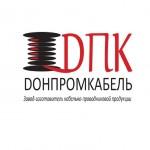 ООО «Донпромкабель»