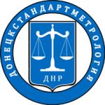 "ГП ""Донецкстандартметрология"""
