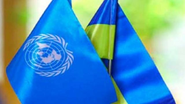 oon-i-ukraina-e1512371435994.jpg
