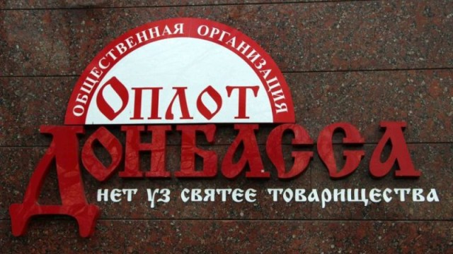 oplot-e1514549697361.jpg