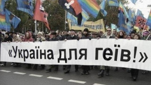 ukraina-dlya-neev-e1512725545145.jpg