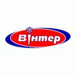 """Объединение """"Винтерпром"""""""