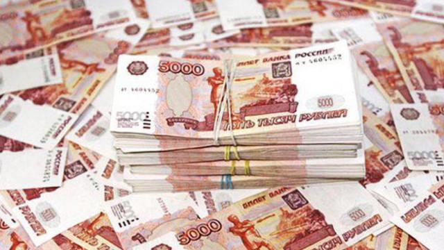 55-mln-rub-e1515308892118.jpg