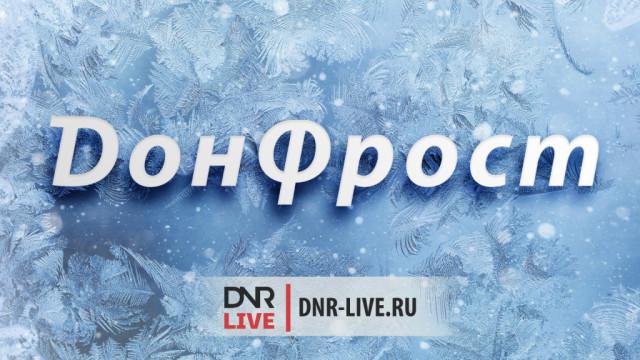 Donfrost.jpg
