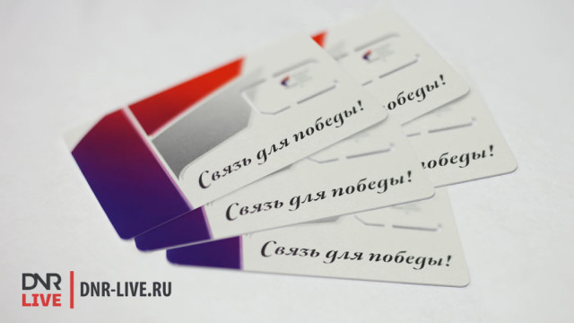 Nelegalno-kuplennyie-paketyi---Feniks---ne-udastsya-vosstanovit.jpg