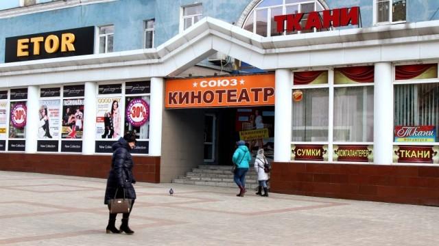 V-Makeevke-otkryilsya-kinoteatr---Soyuz--.jpg