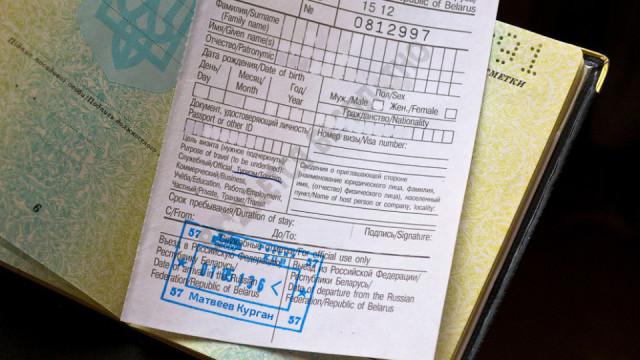 V-RF-uzakonyat-otmenu-pravila-dlya-zhiteley-DNR-i-LNR.jpg