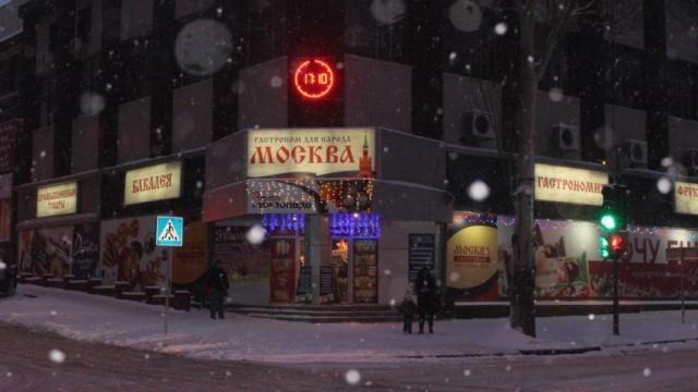gastronom-moskva-e1516184977311.jpg