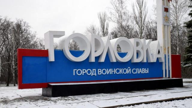 gorlovka-1-1.jpg