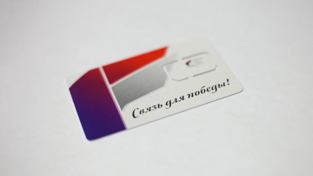 kartochki-feniks-e1516606870277.jpg
