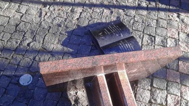 pamyatnyiy-znak-e1515582010110.jpg