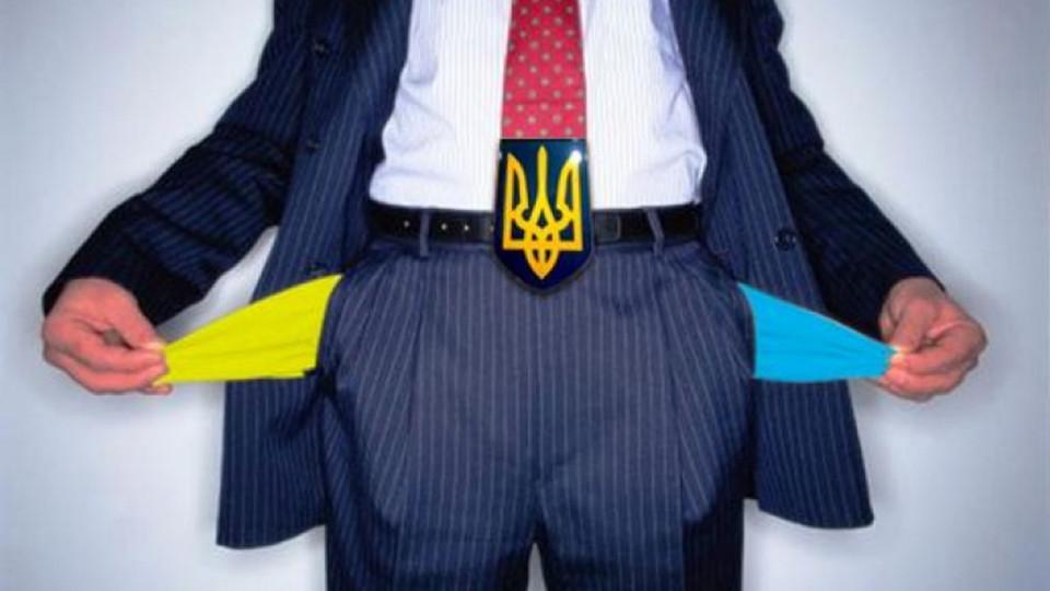 ukrainu-zhdet-defolt-e1516544616628.jpg