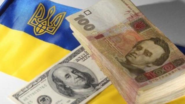 ukrainu-zhdet-devalvatsiya-grivnyi-e1515574972875.jpg