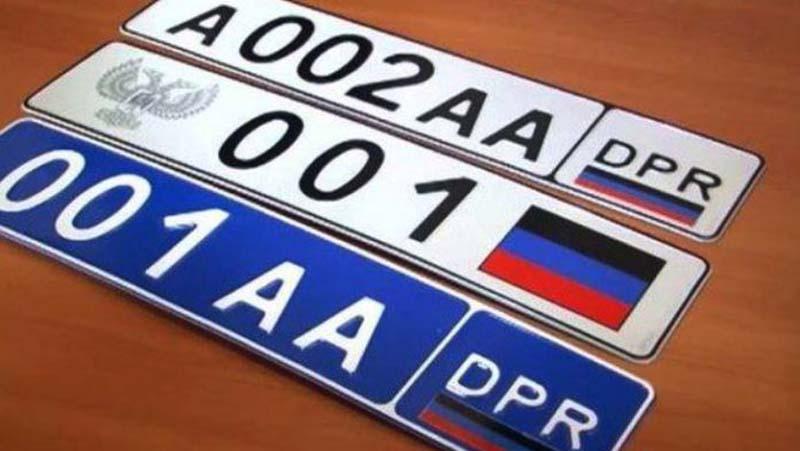 Kak-peresekat-ukrainskie-KPVV-na-avto-zaregistrirovannyih-v-DNR.jpg