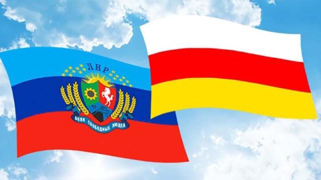 LNR-i-YUzhnaya-Osetiya-podpisali-soglashenie-o-sotrudnichestve.jpg