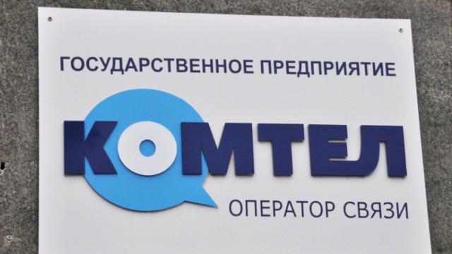 Meduchrezhdeniya-Makeevki-gorodskie-nomera-telefonov-e1518522655910.jpg