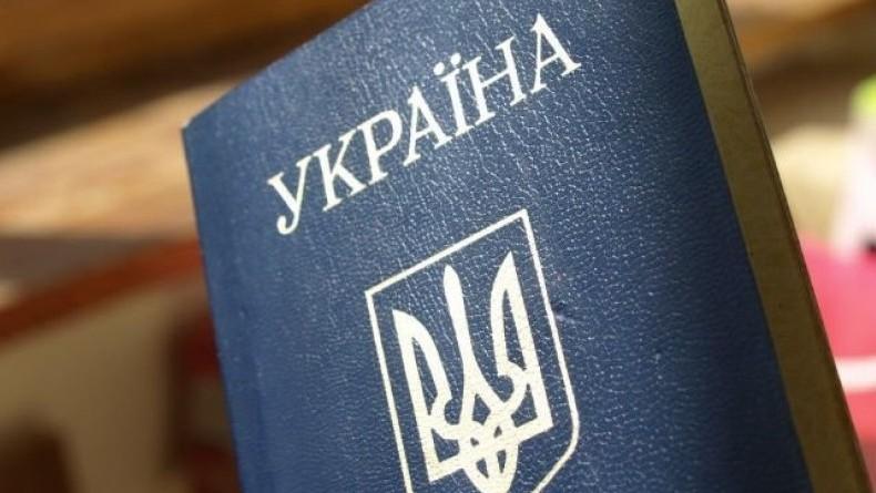 Skolko-chelovek-otkazalos-ot-ukrainskogo-grazhdanstva-e1519396370862.jpg